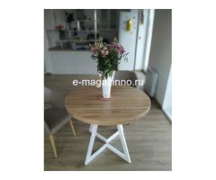 Раскладной стол
