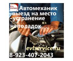 Выездные автомеханики - своевременная помощь вашему автомобилю!