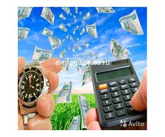 Анализ бизнеса, оптимизация налогообложения в Уфе