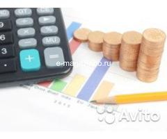 Комплекс услуг бухгалтерского и налогового учета в Уфе