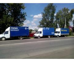 Грузовое Такси по Бугульме и всей России