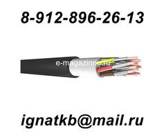 Куплю кабель силовой, контрольный, гибкий шланговый, провод с хранения, невостребованный, неликвид.