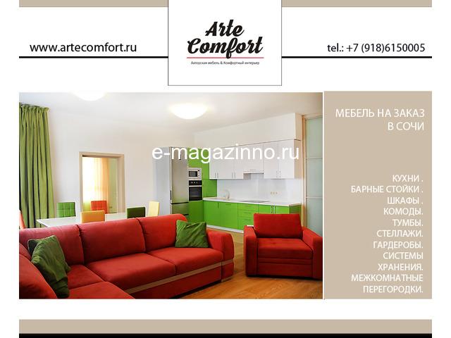Индивидуальная  мебель в Сочи от производителя - 3