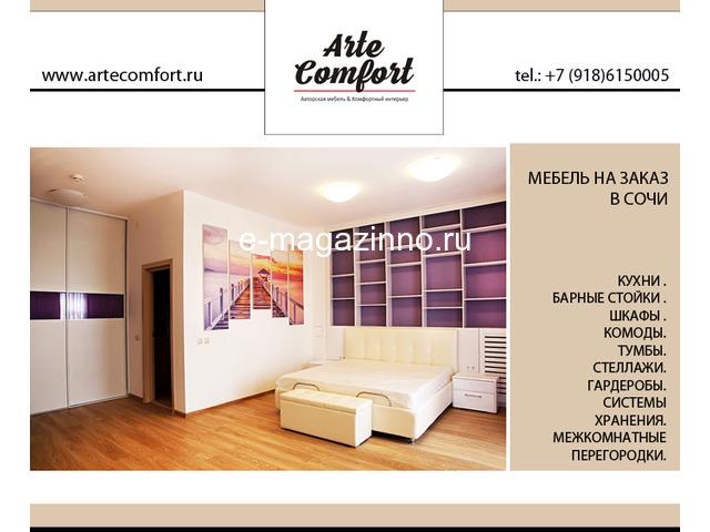 Индивидуальная  мебель в Сочи от производителя - 5