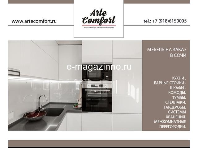 Кухни в Сочи и комплектация кухонным оборудованием - 1