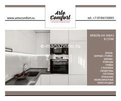 Кухни в Сочи и комплектация кухонным оборудованием - Изображение 1
