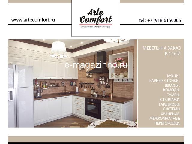 Кухни в Сочи и комплектация кухонным оборудованием - 3