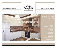 Кухни в Сочи и комплектация кухонным оборудованием - Изображение 3