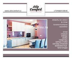Кухни в Сочи и комплектация кухонным оборудованием - Изображение 4