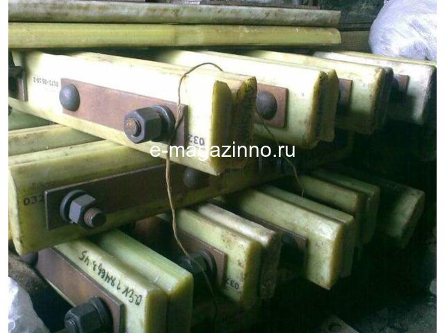 Накладка АпАТэК 2Р-65 ЦП 450 ОСТ 32.169-2000 на складе - 1