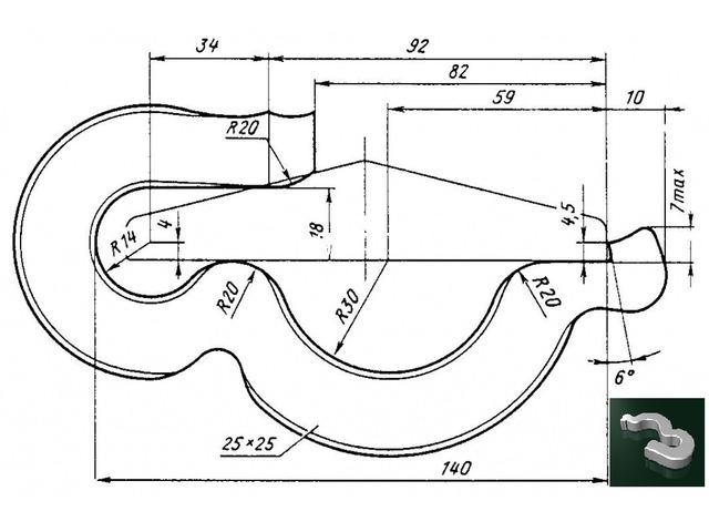Противоугон П50 новый ГОСТ 32409-2013 на складе - 2