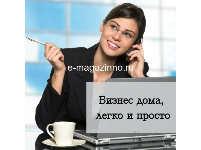 Менеджер по рекрутингу - 1