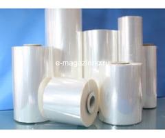 Упаковочные материалы и оборудование - Изображение 1