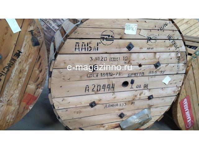 Силовой кабель закупаем в Екатеринбурге, области, по РФ неликвиды, излишки - 1