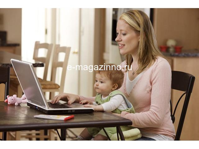 Работа для современных мам в декрете - 1