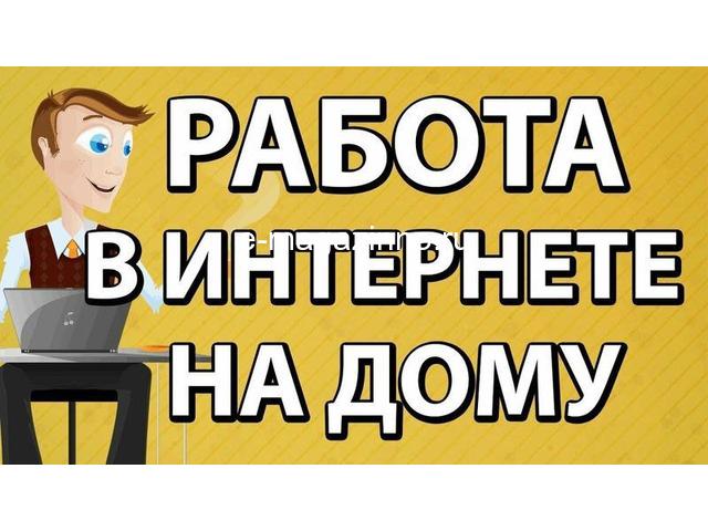 Менеджер по развитию сети интернет - магазинов. - 1