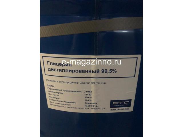 Куплю глицерин, белила цинковые, железо хлорное, неонолы и другую химию, неликвиды по РФ - 1