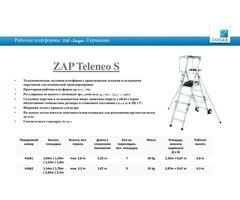 Рабочие платформы ZAP – ZARGES (пр-во Германии). - Изображение 6