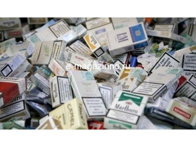 Сигареты оптом копия табаки и кальяны оптом в