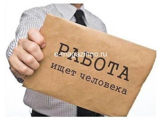 Менеджер в интернет-магазин - 1