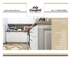 Кухни по вашему проекту, выгодно в Сочи. - Изображение 1