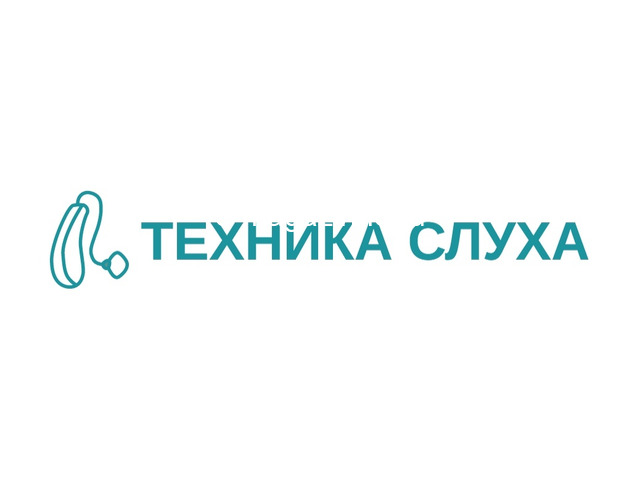 Техника слуха.Слуховые аппараты в Москве - 1