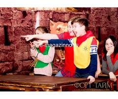 Форт Боярд квест для детей и взрослых - Изображение 1