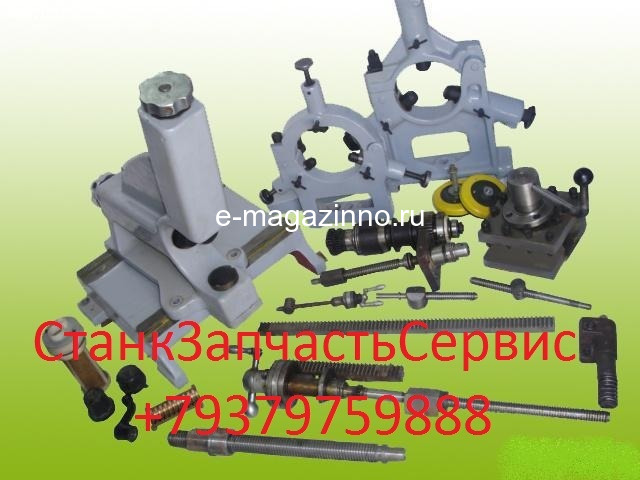 Плита электромагнитная 7208-0066 (320х1250) - 1