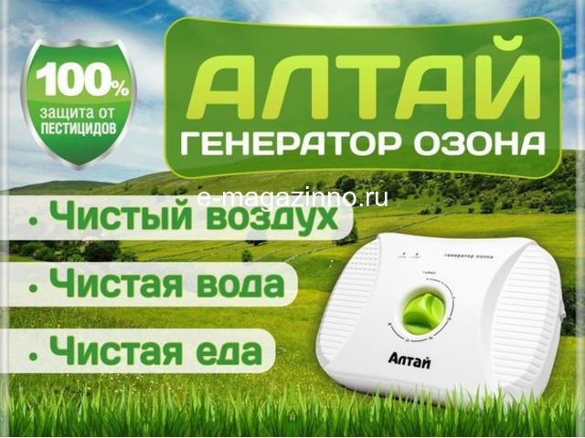 Озонатор АЛТАЙ уничтожает вирусы и бактерии. - 1