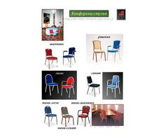 Классические и складные банкетные стулья. - Изображение 1