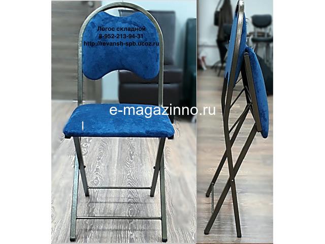 Классические и складные банкетные стулья. - 2