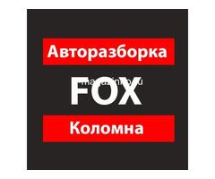 "Авторазборка ""Fox"" - Изображение 1"