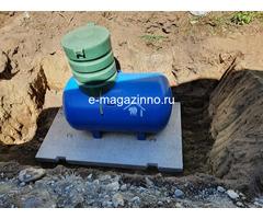 Автономная газификация Армавир - Изображение 4