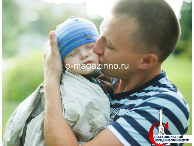 Установление отцовства - 1