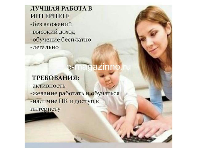 Администратор - 1