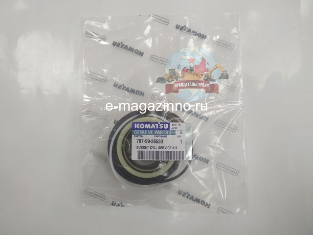 Ремкомплект г/ц ковша Komatsu 707-99-26530