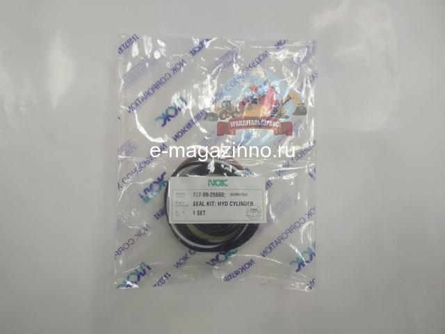 Ремкомплект г/ц подъема ковша Komatsu 707-99-25660