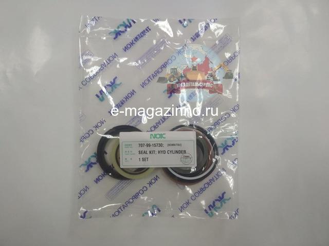 Ремкомплект г/ц перекоса ковша Komatsu 707-99-15730