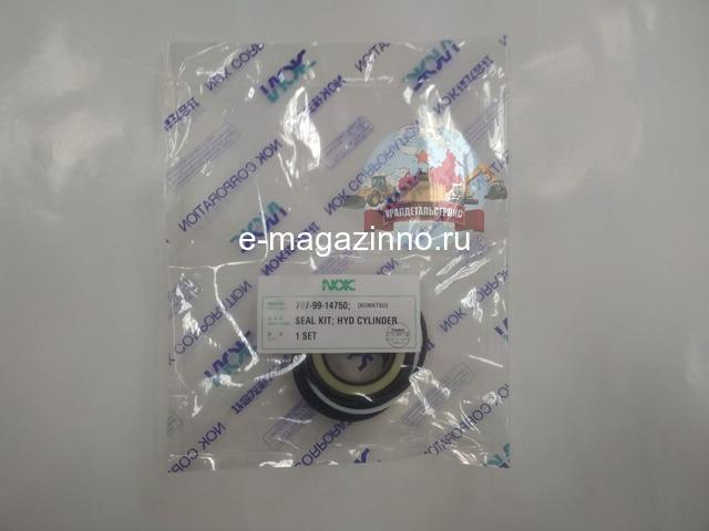 Ремкомплект г/ц рулевого управления 707-99-14750  Komatsu WA320-3