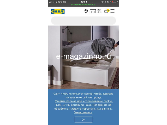 Продаётся белоснежная кровать МАЛЬМ!(икея!) - 4